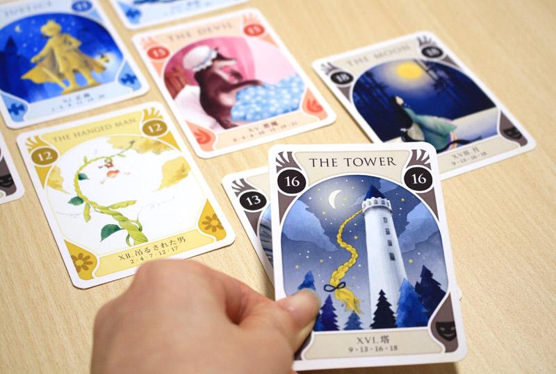 タロットストーリア カードの交換